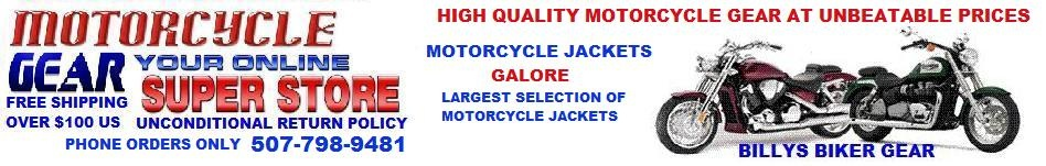 motorcyle_gear_superstore